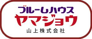 滋賀県南草津の不動産会社・ヤマジョウタイトルロゴ